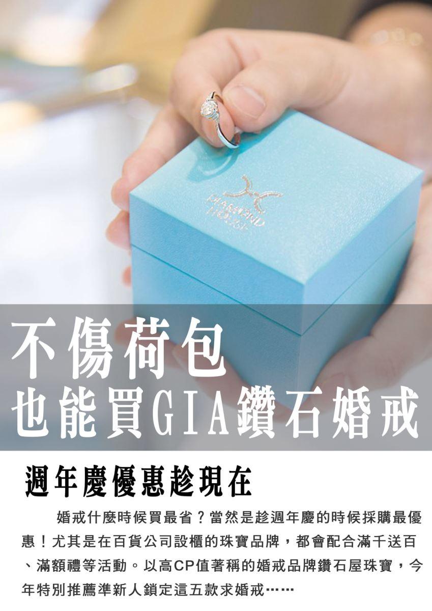 新娘物語Weddings資訊網